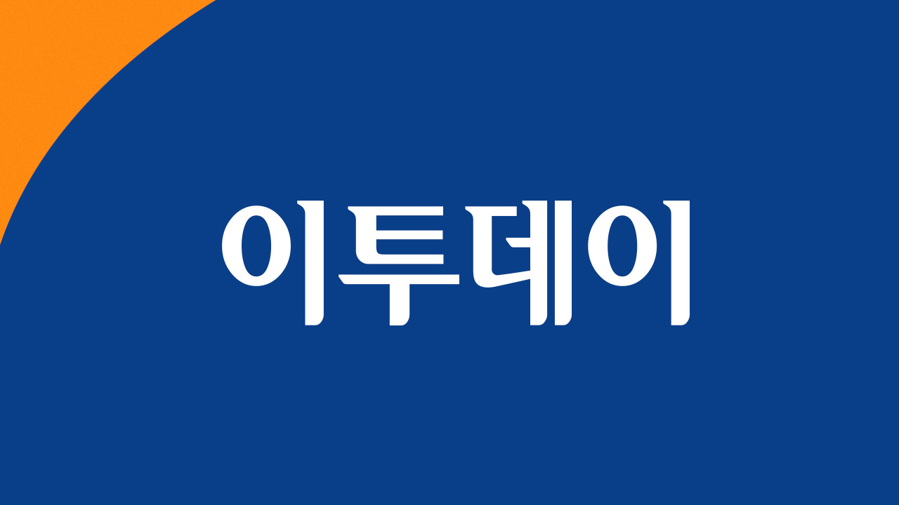 "ISU Abgis-Binex, 러시아 백신 생산 MOU 체결…""다음주 실사 후 본 계약 예정"""